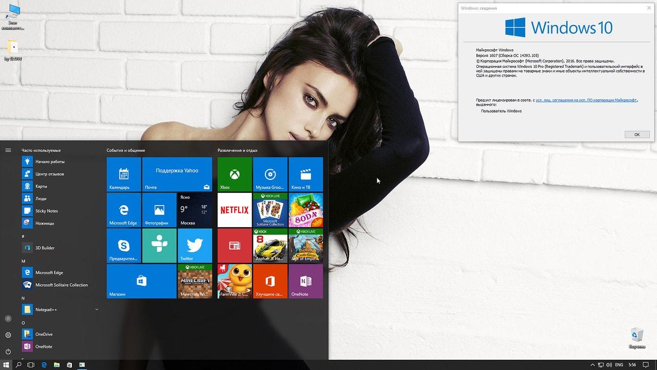 Как украсить внешний вид Windows 10