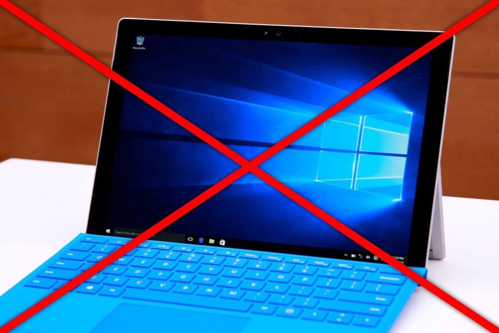 Как предотвратить установку обновлений на Windows 10
