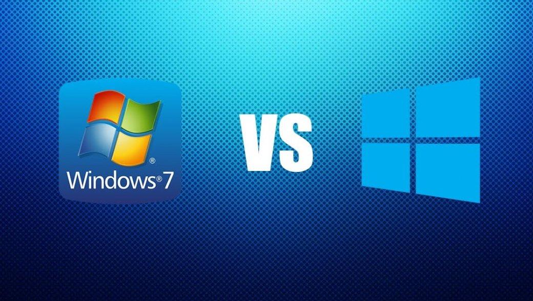 Причины, по которым с Windows 7 не хотят переходить на Windows 10