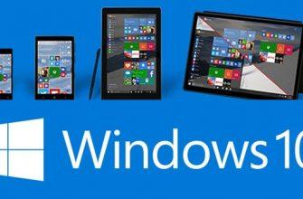 Microsoft отказалась от выпуска операционной системы Windows 10X