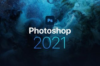ТОП-21 новых функций в Photoshop 2021